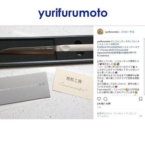 yurifurumoto-1
