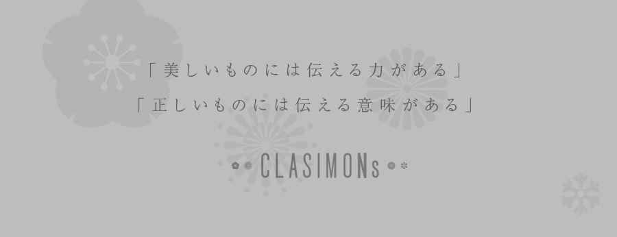 【丹南ものづくり探訪】CLASIMONsブログ イメージ画像