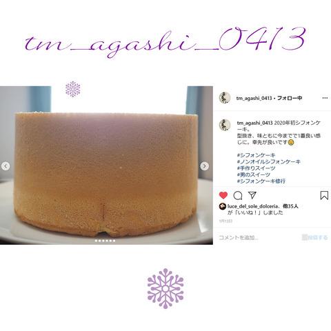 tm_agashi_0413-26