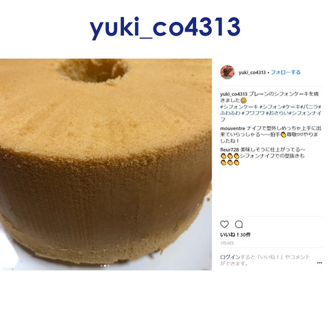 yuki_co4313-3