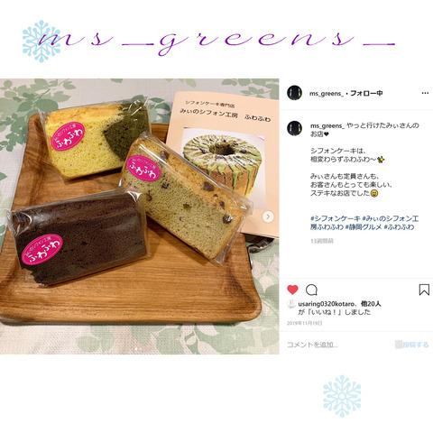 ms_greens_-12