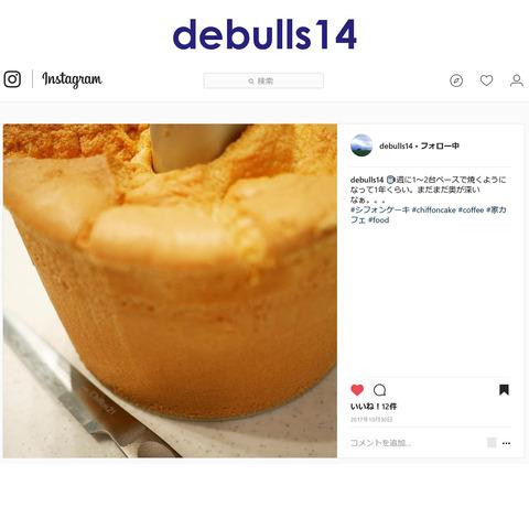 debulls14-2