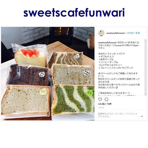 sweetscafefunwari-3