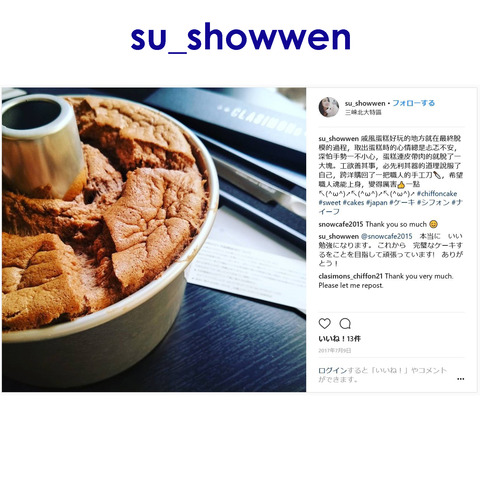 su_showwen-1