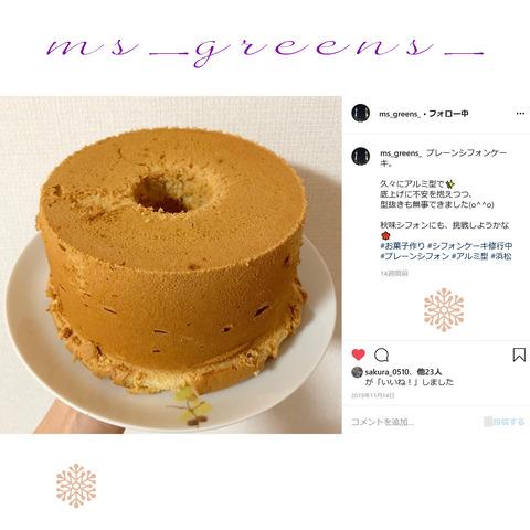 ms_greens_-11