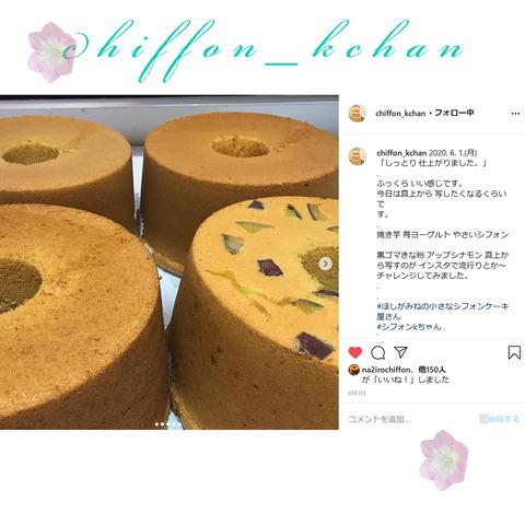 chiffon_kchan-23