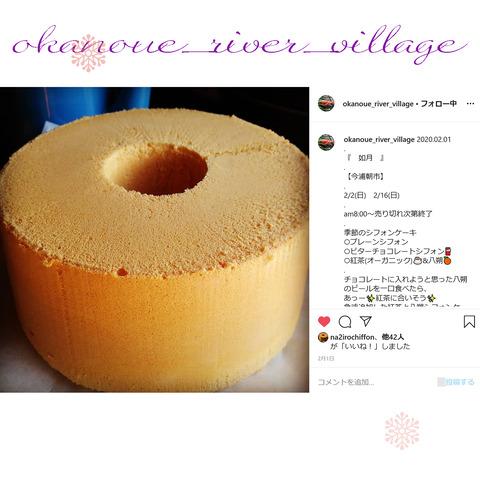 okanoue_river_village-14