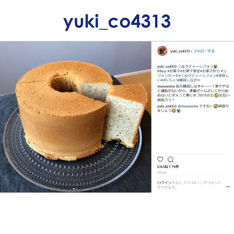 yuki_co4313-2