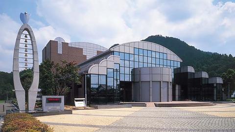 今立ホール