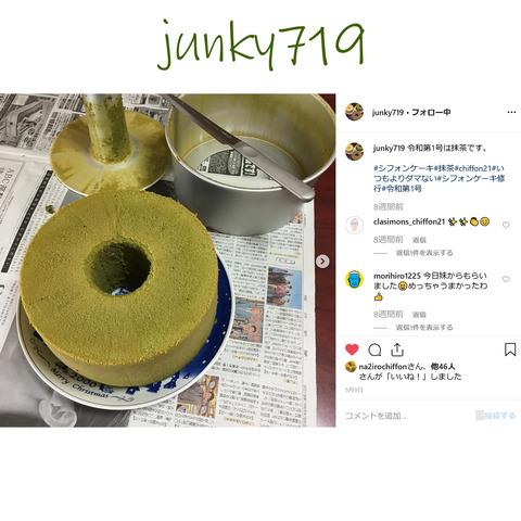 junky719-17