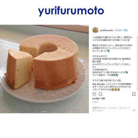 yurifurumoto-2