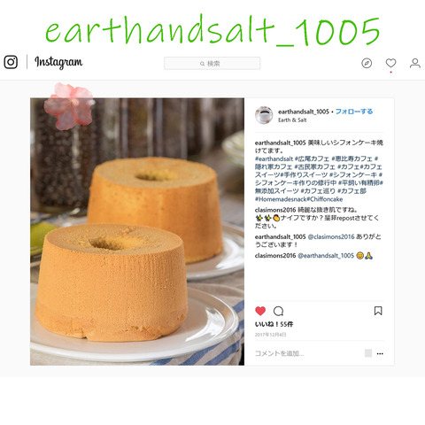 earthandsalt_1005-10