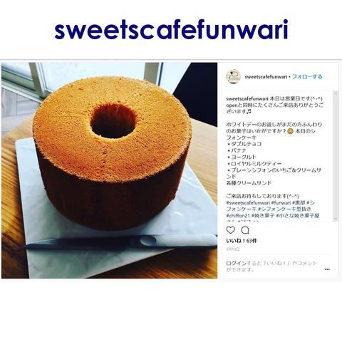 sweetscafefunwari-1