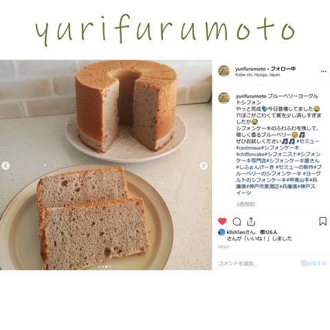 yurifurumoto-15
