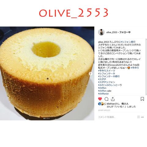 olive_2553-6