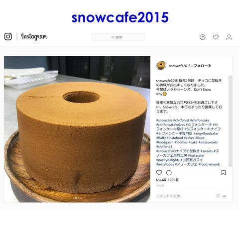snowcafe2015-1