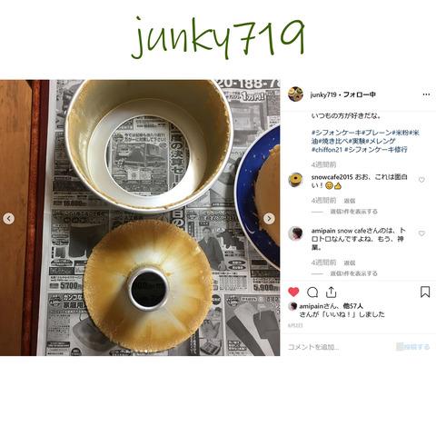 junky719-12