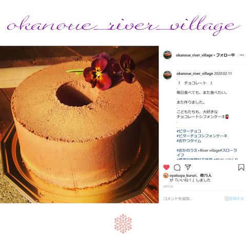 okanoue_river_village-13