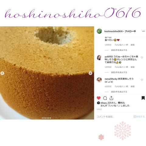 hoshinoshiho0616-17