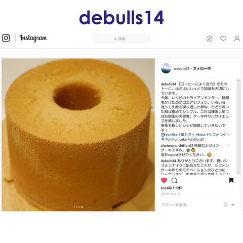 debulls14-3