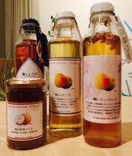 川添フルーツ