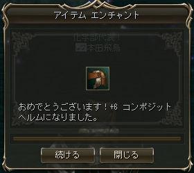 17051402