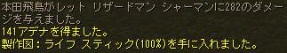 17020702