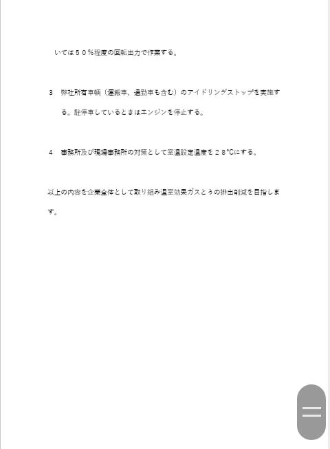 Screenshot_2019-07-17-18-00-05-1