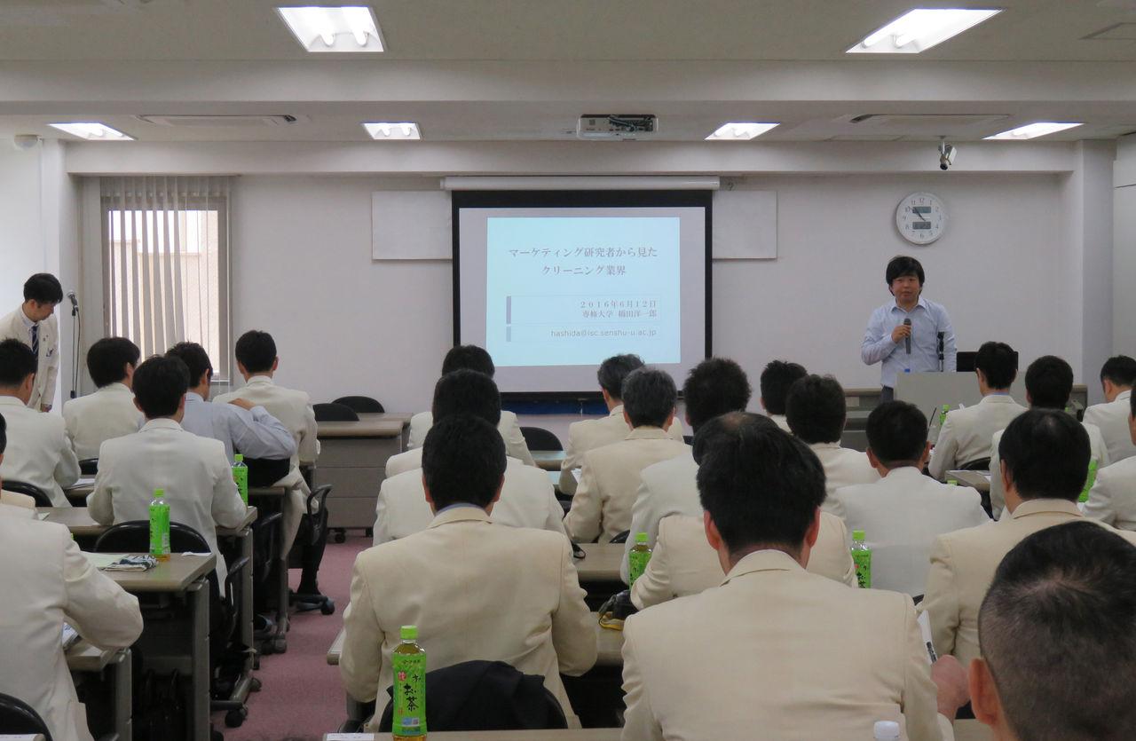 2日目橋田先生講演1