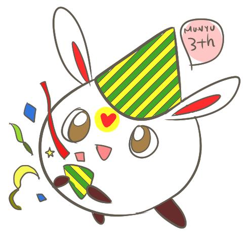 munyu_fa84