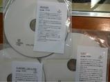 DVD sample
