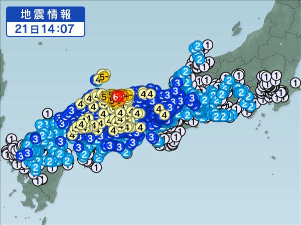 【速報】鳥取県中部にて震度6弱を観測 引き続き震度3?4の地震も発生 News Clicker-ニュースクリッカー