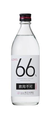 紅乙女アルコール66