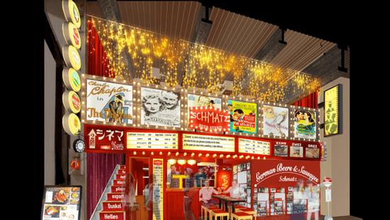 シュマッツ栄錦店