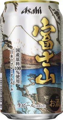 アサヒ富士山2021