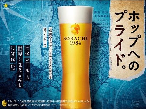ノースカフェ&ビール3
