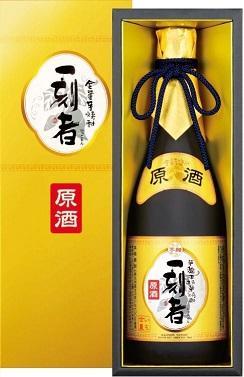 宝酒造2021中元4