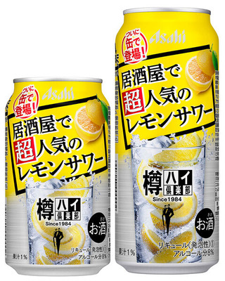 樽ハイ倶楽部レモンサワー