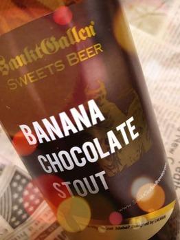 バナナチョコスタウト