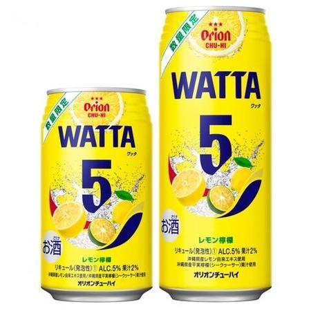 WATTAレモン