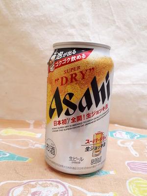 アサヒジョッキ缶3