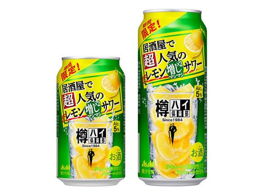 樽ハイレモンマシマシ