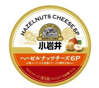 小岩井クリーミーチーズ