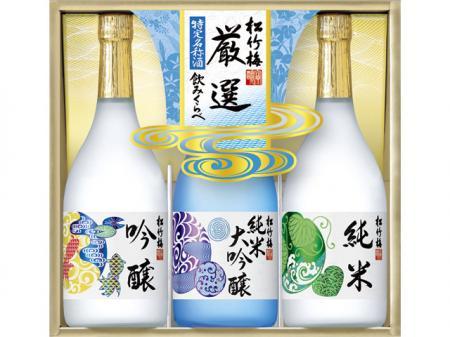 宝酒造2021中元2