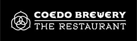 コエドブルワリーレストラン3