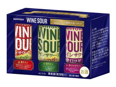 ワインサワーロゼ2