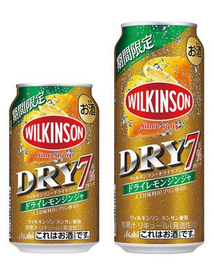 ウィルキンソンドライレモンジンジャ