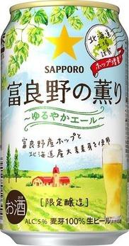 イオンビール