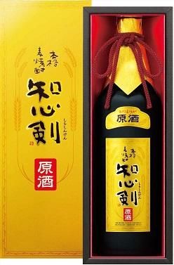 宝酒造2021中元5