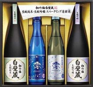 宝酒造2021中元3